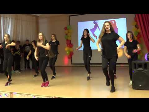 Спортивный танец 9 А