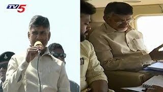 Chandrababu Tour In Tekkali Constituency | Titli Cyclone 2018 | Srikakulam