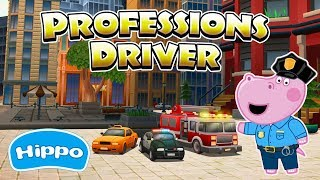 Hippo 🌼 Professions for kids 🌼 Driver 3D 🌼 Police  🌼 Cartoon game for kids