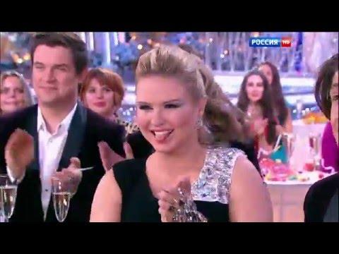 Сергей Лазарев - Это всё она (Новогодний Голубой огонёк 2016.01.01)