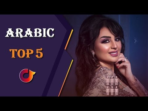 Download Top 5 Arabic Songs Week 28, 2019: Aseel Hameem, Soolking, Mister You, Balti & more! Mp4 baru