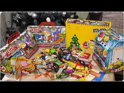 Подарки детям от организации 20