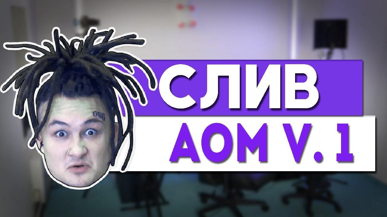 Сливы Драм Китов Вк