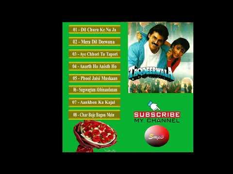 Taqdeerwala 1995 mp3 box