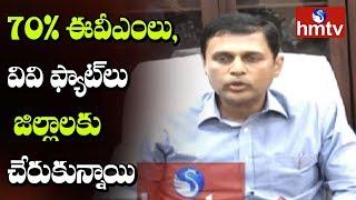 ఓటర్ల ఎన్రోల్మెంట్ పక్రియ వేగంగా జరుగుతుంది | TS Chief Electoral Officer Rajath Kumar | hmtv
