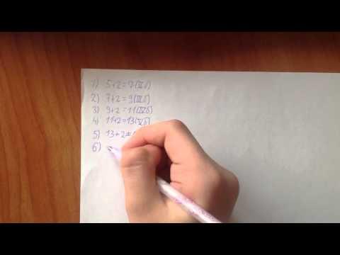 Учебник по математике 6 класс атамура ответы 2015