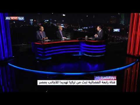 الإرهاب فى سيناء. السيسي يتوعد الأطراف الداعمة