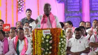 Telangana Deputy CM Kadiyam Srihari Full Speech at TRS Party Public Meeting in Warangal