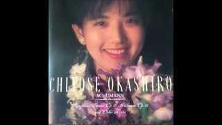 14. Etude X (Var.VIII) - Schumann Symphonic Etudes Op.13 and Op.Posth - Chitose Okashiro (Piano)
