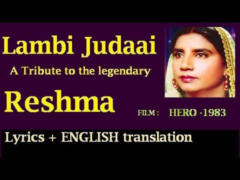 A Tribute to the legendary singer Reshma - Lambi Judai – Hero – cover - KEYAA