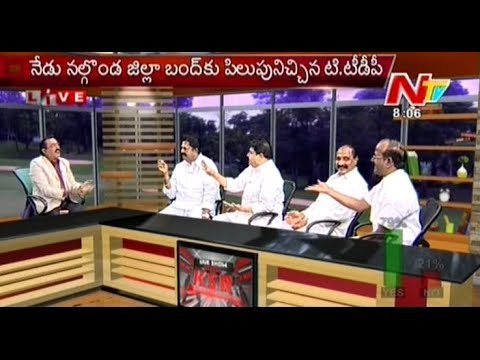Discussion on AP and Telangana War About Power Generation in Srisailam - KSR Live Show