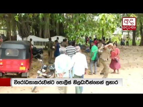 police attacks women|eng