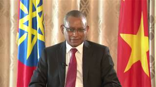 TPLF leader and VP of Tigray state Dr. Debretsion Gebremikael about the coming TPLF Conference