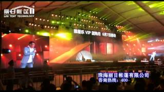 """Super Concert In Liri Tent, 5000 People enjoy """"The Fashion from Taiwan"""" - Jonathan Lee concert"""
