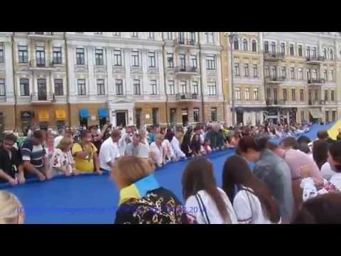 На Софийской площади в г.Киеве Развернули Национальный Флаг Украины 24.08.2014