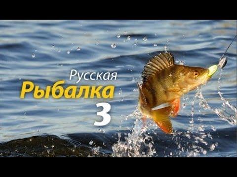 Редактор карт для Русской рыбалки 3