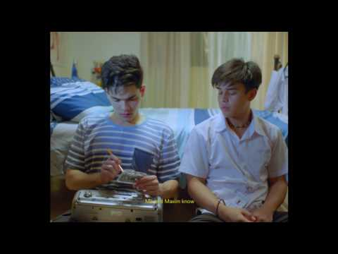 2 COOL 2 BE 4GOTTEN Festival Trailer (Cinema One Originals 2016)