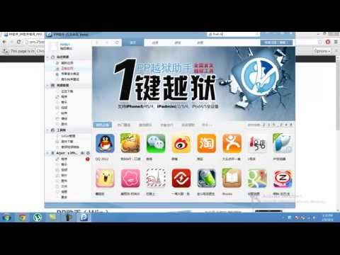 How to get paid iPhone apps for free without jailbreak