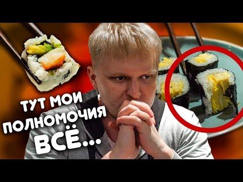 Ищем ДОСТОЙНЫЕ суши на БАЛИ! #СлавноеБали