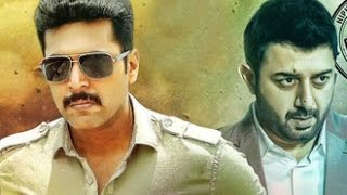 Jayam Ravi with Arvindsamy Again!
