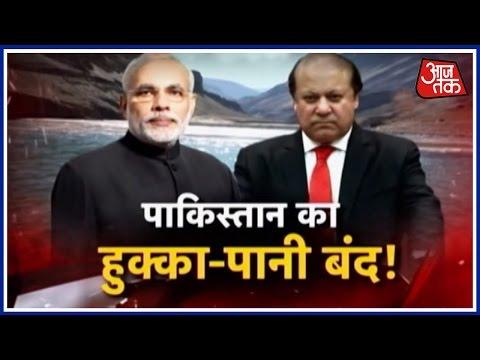 Hallabol:  Panel Debate On Abrogating The Sindhu River Treaty