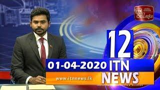 ITN News 2020-04-01   12.00 PM