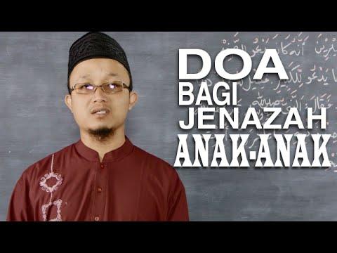Serial Kajian Anak (48): Doa Bagi Jenazah Anak Kecil - Ustadz Aris Munandar