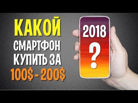 Топ смартфонов 2017 цена качество до 15000 рублей с алиэкспресс