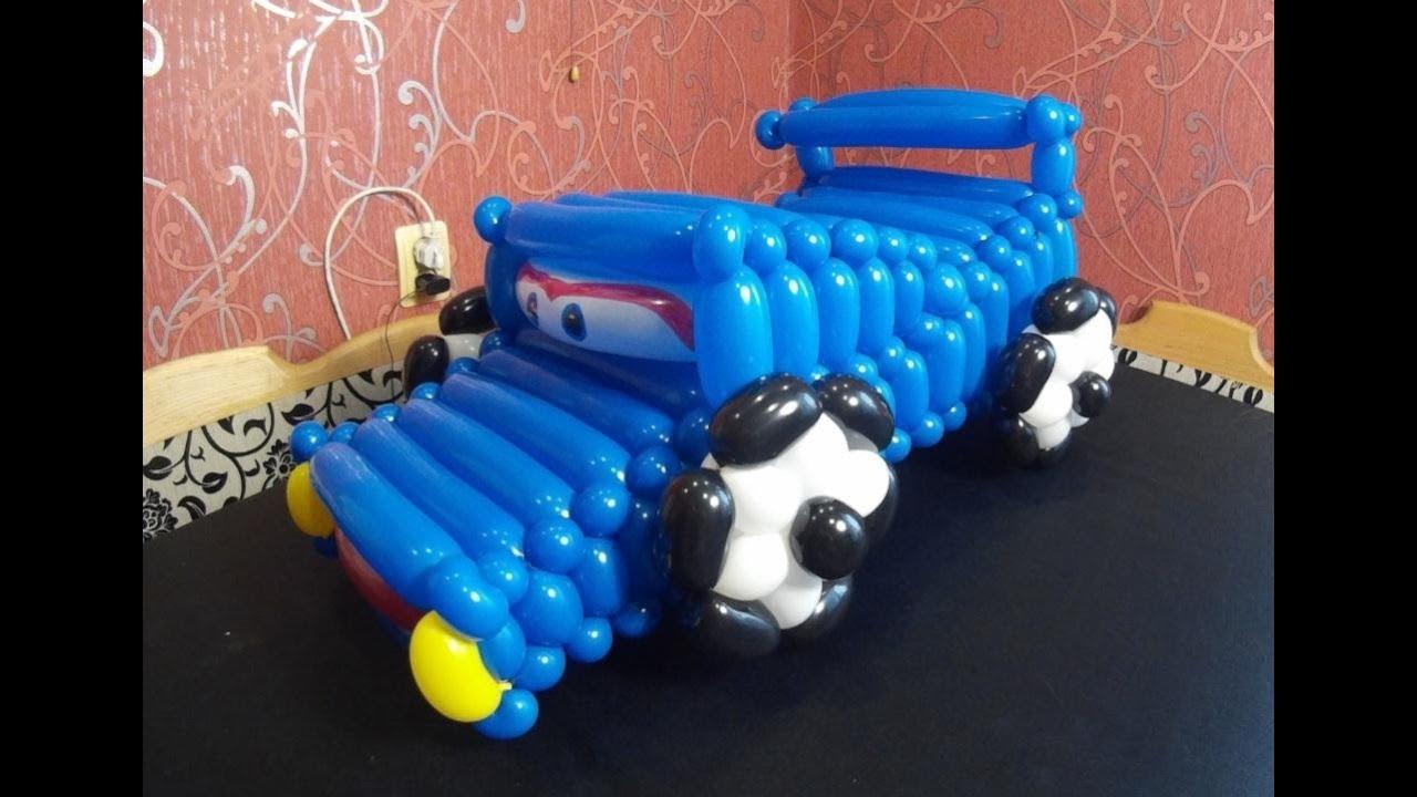 Как своими руками сделать машину из шаров 364