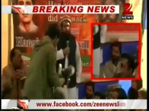 Zee News : Yasin Malik -Hafiz Saeed ( 26/11 Mastermind) Pakistan Meeting under scanner