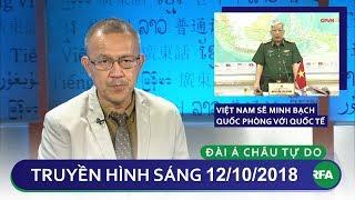 Tin tức | Việt Nam sẽ công khai minh bạch quốc phòng với quốc tế