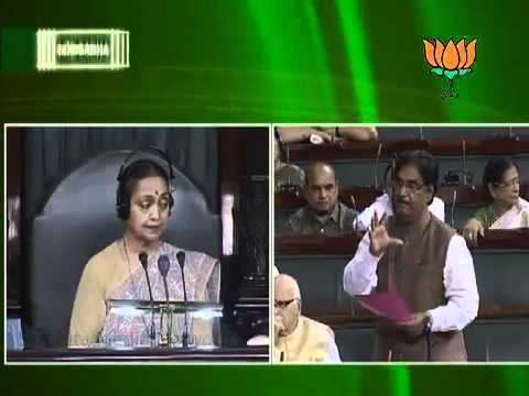 Gopinath Munde speech in Parliament on Drought.