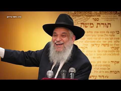 סיפורי צדיקים: הרב משה עידאן - הרב הרצל חודר HD