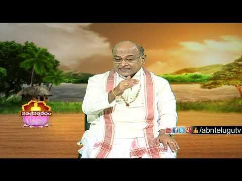 Garikapati Narasimha Rao | Nava Jeevana Vedam | Full Episode 1461 | ABN Telugu