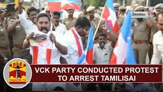 VCK party conducted Protest to arrest Tamilisai Soundararajan in Coimbatore | Thanthi Tv