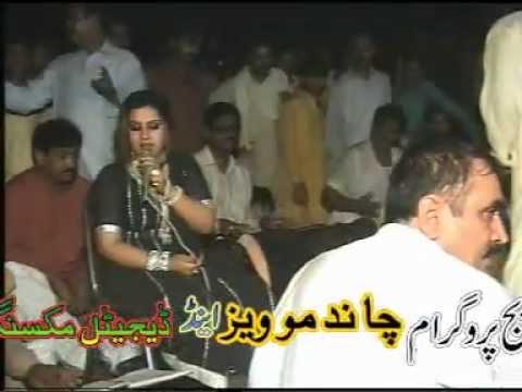 Anmol Sayal Photo Chikainda.17 24 video