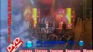 Bulgarian pop folk music
