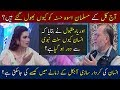 Why People Forget Sunat E Rasool In Now A Days? | Pukar | Neo News