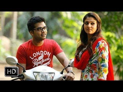 Tamil Movie Gossip - Nayan & Simbu bond again at Trisha