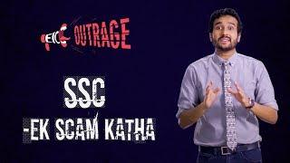 EIC Outrage: SSC - Ek Scam Katha