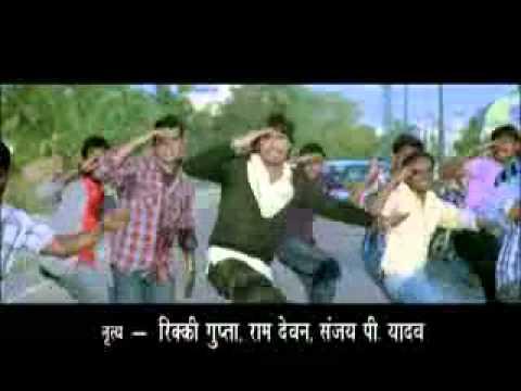 HERO (Bhojpuri Film Trailer)2012 www.bhojpurigana.in