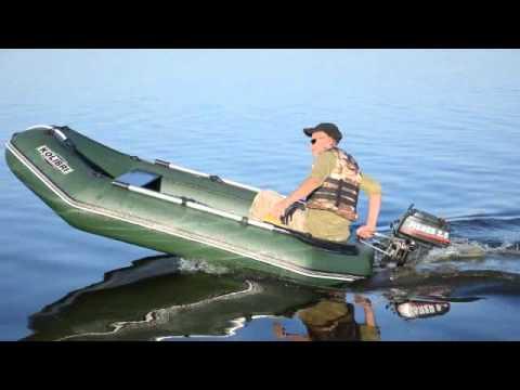 лодка под мотор колибри видео