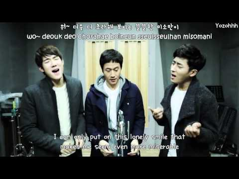 Jung Woo,Yoo Yeon Seok,Son Ho Joon - Only Feeling You MV (Reply 1994 OST) [ENGSUB + Rom+ Hangul]