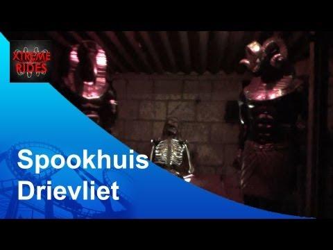 Spookhuis Onride Drievliet Rijswijk Holland