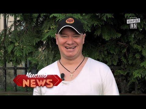 Воры из власти vs Воры в законе - Новый ЧистоNews от 13.09.2018