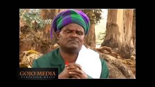 Teshome Mekonen - በስደት ላይ - New Ethiopian Music 2016