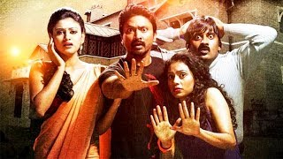 Tamil Superhit Comedy Horror Movie - Yaamirukka Bayamey - Full Movie | Krishna | Oviya | Karunakaran