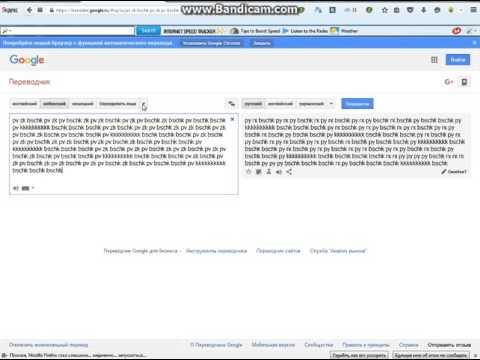 Beatbox by Google Битбокс от Гугл на tubethe.com