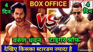 Varun Dhawan vs Tiger Shroff   Kalank vs Baaghi 2   Kalank Box Office Collection Day 4, Kalank Movie