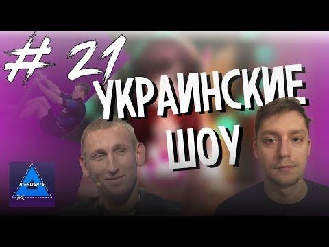 [ ХАЙЛАЙТЫ #21 ] НАКАЗЫВАЕМ ЧИТЕРОВ   OVERWATCH / THE WITCHER 3